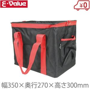 E-Value 工具バッグ ツールバッグ 折りたたみ 角型スタンドバッグ EKB-L-N|ssnet