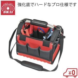 SK11 工具バッグ 工具バック ツールバッグ STC-HB-S ショルダーベルト付 [キャリーバッグ 電気工事工具バッグ 工具入れ フルオープン 工具差し]