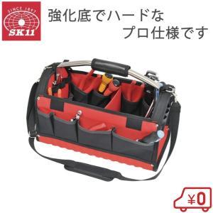 SK11 工具バッグ 工具バック ツールバッグ STC-HB-M ショルダーベルト付 [キャリーバッグ 電気工事工具バッグ 工具入れ フルオープン 工具差し]|ssnet