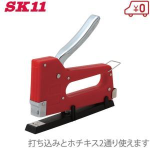 SK11 ミニタッカー ハンドタッカー 大型ホッチキス ホチキス TH-2 ガンタッカー|ssnet