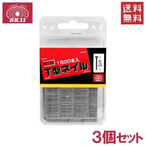 SK11 タッカー用 T型ネイル 1500本入 NT-14 [SET-400RG,PT-1対応] ssnet
