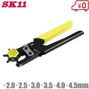 SK11 穴あけパンチ 回転式 6穴 NO.650  穴あけ機 レザーパンチ 工具 手動 ポンチ 革 ベルト 穴あけ器 業務用|ssnet