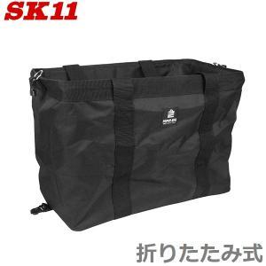 SK11 ポップアップバッグ SPU-41SQ-BK [工具バック ツールバッグ 工具バッグ 折りたたみ 工具入れ]|ssnet