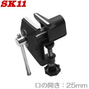 バイス 万力 SK11 ホビーミニバイス V-1N 小型 工具 テーブル