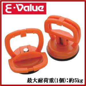 E-Value 吸着盤 サクションカップ ESC-22 耐荷重 5kg サクションバキュームカップ|ssnet