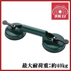 SK11 吸着盤 サクションカップ SC-2 耐荷重 40kg|ssnet