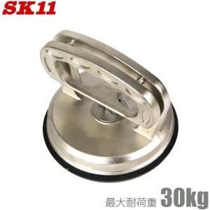 SK11 吸着盤 サクションカップ SC-3 耐荷重 30kg|ssnet