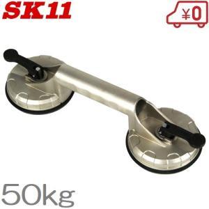 SK11 吸着盤 サクションカップ SC-4 耐荷重 50kg|ssnet