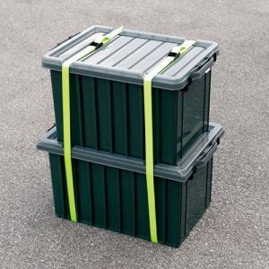 E-Value 荷締めベルト 荷物固定ベルト 荷締ベルト ベルト荷締機 4m×2本組 25MMX4M 2PCS ssnet 02