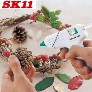 SK11 ピタガン グルーガン GM-100 高温160度  接着 手芸 プラモデル リース 造花 材料 スタンド 手作り|ssnet