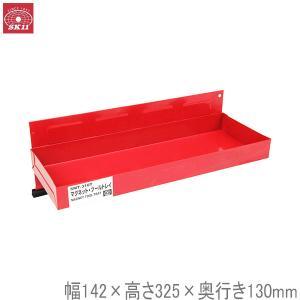 SK11 マグネットツールトレイ SMT-310T [工具箱 キャビネット ツールボックス キャスター付 おしゃれ]|ssnet