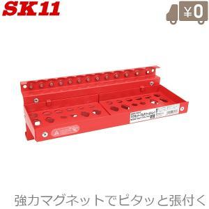 SK11 マグネットマルチツールトレイ SMT-500T [工具箱 キャビネット ツールボックス キャスター付 おしゃれ]|ssnet