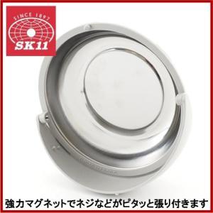 SK11 マグネットツールトレイ SSM-150Y [工具箱 キャビネット ツールボックス キャスター付 おしゃれ]|ssnet