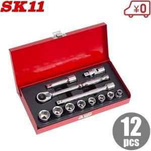 SK11 ソケットレンチセット 3/8 工具セット ツールセット TS-312M 12PCS ラチェ...