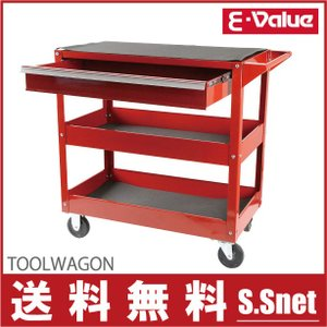 E-Value 工具棚 ツールワゴン ツールカート 2段/収納付 ETR103R|ssnet
