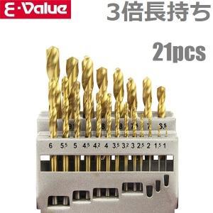 E-Value 鉄工用チタンドリルセット ETD-21S-T 21pcs 電動 充電 ドライバー ド...