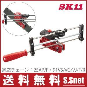 SK11 チェーンソー目立機 丸やすり4.0mm付 電動チェーンソー エンジンチェーンソー 目立て機 替刃|ssnet