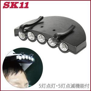 SK11 作業灯 LEDヘッドライト SLN-1 作業用ヘルメット 作業ライト ヘッドランプ|ssnet