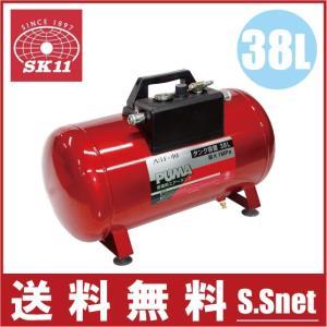 SK11 エアーコンプレッサー 補助タンク エアコンプレッサー 携帯用エアータンク AST-40|ssnet
