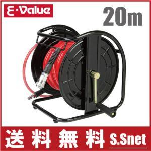 E-Value エアーホースリール エアーホースドラム 20m EAR-020 15キロ耐圧用 ワンタッチ(ソケット・カプラ付)|ssnet