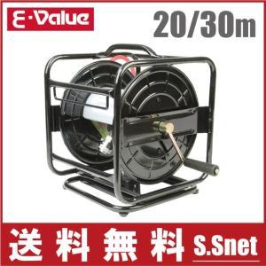 E-Value エアーホースリール エアホースリール 20m〜30m用 エアーホースなし EAR-RS|ssnet