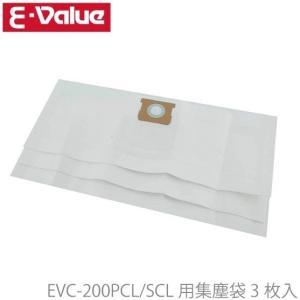 藤原産業 E-Value 乾湿両用掃除機 EVC-200PC...