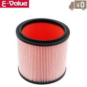 藤原産業 E-Value 乾湿両用掃除機 EVC-200PCL・EVC-200SCL用 カートリッジフィルター ssnet