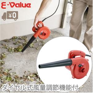 E-Value ブロワバキューム ブロアー 送風機 ブロワー 落ち葉 掃除機 集塵機 EBL-500V|ssnet