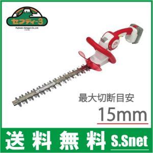 セフティ3 充電式 剪定バリカン 電動 ヘッジトリマー SHB-350 庭木バリカン 植木バリカン|ssnet
