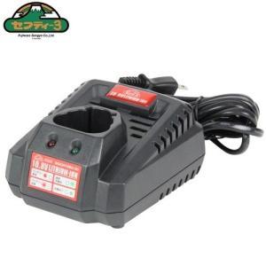 セフティ3 10.8Vバッテリー用充電器 SGCH-108V-30|ssnet