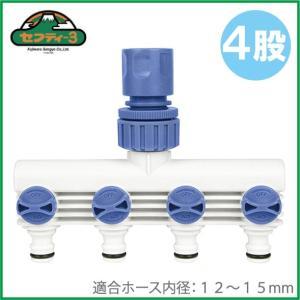 セフティ3 ホースジョイント ホース分岐コネクター 散水ホース 4股 ワンタッチ分岐コネクター SSK-21|ssnet