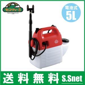 セフティ3 噴霧器 ハイパワー 電池式 ガーデニングスプレー 5L SSD-5H 2頭ノズル 40〜90cm|ssnet