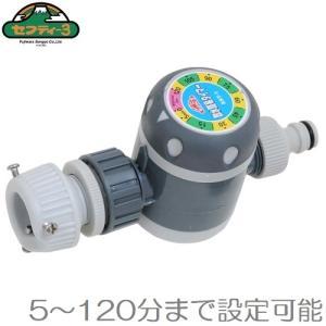 セフティ3 自動水やり器 自動水やり機 散水機 簡易散水タイマー SST-1|ssnet