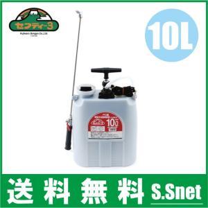 セフティ3 肩掛半自動噴霧器 10L SPC-10L 手動式 蓄圧式噴霧器 噴霧機 除草 殺虫 消毒|ssnet
