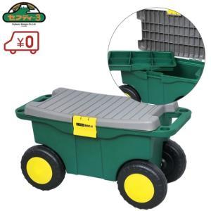 千吉 ガーデンチェアー プラスチック ガーデンボックス 工具箱 ツールボックス EGC-3|ssnet