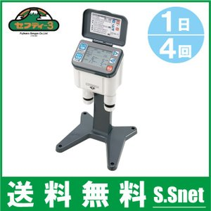 セフティ3 自動水やり器 自動水やり機 散水機 散水タイマー SAW-2|ssnet