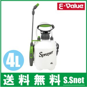 E-Value 噴霧器 手動式 4L SAS-4000N 蓄圧式 除草剤 散布機 ガーデニング|ssnet
