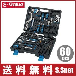 工具セット ホームツールセット E-Value ETS-60H ハードケース付 家庭用 日曜大工|ssnet
