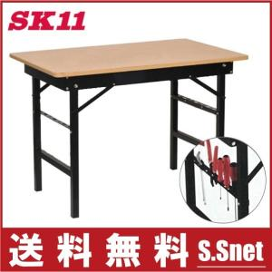 SK11 作業台 折りたたみ テーブル 簡易テーブル ワークベンチ 作業机 SWT-6000|ssnet
