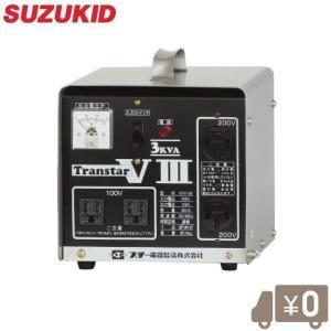 スズキッド ポータブル変圧器 トランスターVIII(トランスターブイスリー) STV-03 SUZUKID 溶接機 昇圧降圧変圧器(トランス)|ssnet