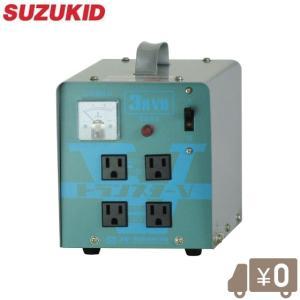 スズキッド ダウントランス トランスターV STV-3000 [スター電器 SUZUKID 降圧変圧器 降圧トランス]|ssnet