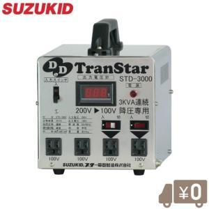 スズキッド ダウントランス トランスター STD-3000 (ステンレス仕様/デジタル表示) [スター電器 SUZUKID 変圧器 降圧トランス]|ssnet