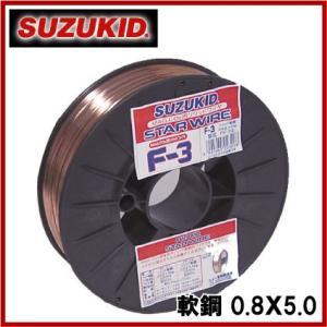 【送料無料】  ■特長■ ・半自動溶接機用軟鋼ソリッドワイヤ。 ・軟鋼素材の溶接に使用することができ...