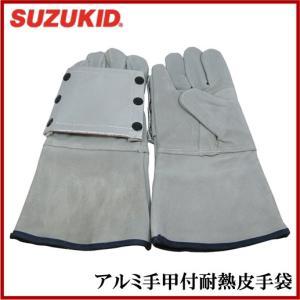 スズキット 溶接用手袋 耐熱用皮手袋 P-487 溶接用作業着 溶接機 溶接面|ssnet
