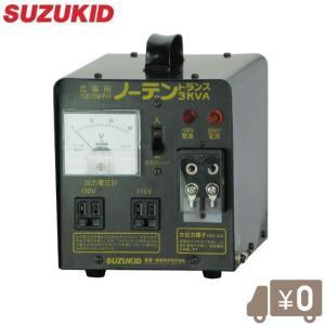 スズキッド ダウントランス ノーデントランス SNT-312 (大容量端子盤付) [スター電器 SUZUKID 降圧変圧器 降圧トランス]|ssnet