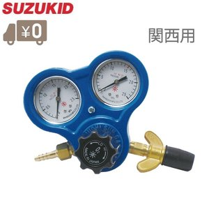 スズキット 酸素調整器 関西用 溶接機 酸素ボンベ W-97|ssnet