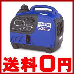 ヤマハ インバーター発電機 EF9HiS 小型 家庭用 イン...
