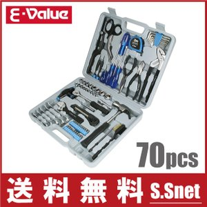 E-Value 工具セット ツールセット ETS-70M ケース付 家庭用|ssnet