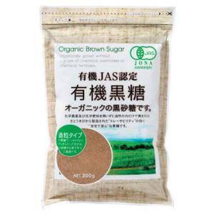 上野砂糖 有機黒糖 300g 1袋 有機砂糖 黒砂糖 シュガー オーガニック 砂糖 コーヒー 紅茶|ssnet