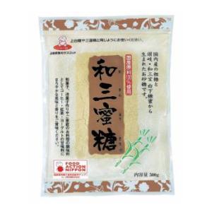 上野砂糖 和三蜜糖 500g 10袋 1ケース [砂糖 調味料]|ssnet